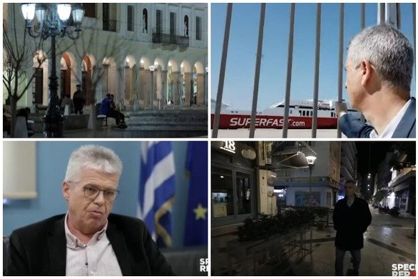 Κορωνοϊός - Η κάμερα του «Special Report» ταξιδεύει στην Πάτρα! (video)