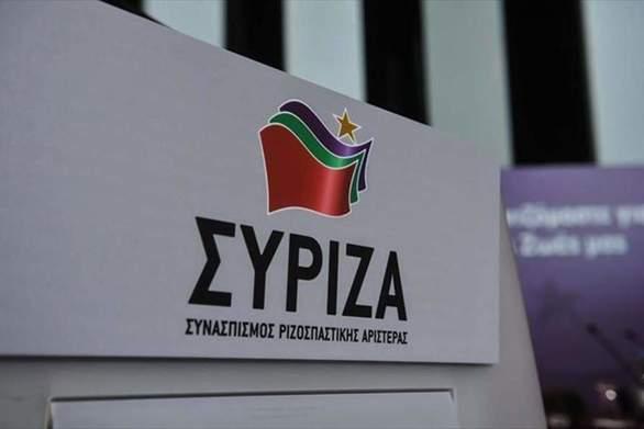 """Νεολαία ΣΥΡΙΖΑ Αχαΐας: """"Η έκπτωτη στάση της ΝΔ"""""""