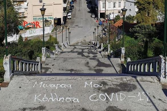 """Η φράση που """"νέκρωσε"""" τις σκάλες της Αγίου Νικολάου της Πάτρας!"""