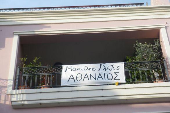 Το πανό για τον Μανώλη Γλέζο σε μπαλκόνι της Πάτρας (φωτο)