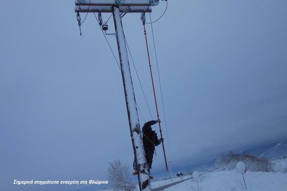 ΔΕΔΔΗΕ - Συνεχίζονται πυρετωδώς οι εργασίες για την αποκατάσταση της ηλεκτροδότησης σε περιοχές της Β. Ελλάδας