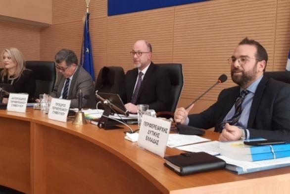 Δυτική Ελλάδα: Συνεδριάζει την Μ. Δευτέρα το Περιφερειακό Συμβούλιο
