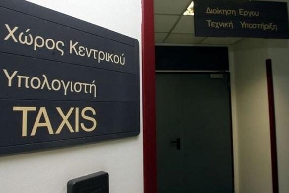 Δεκτές οι κάρτες για πληρωμές ρυθμίσεων στο Τaxisnet