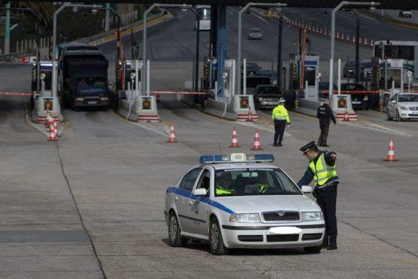 """Αχαΐα: """"Μπλόκο"""" στα διόδια - Εντατικοί έλεγχοι από σήμερα στην εθνική οδό Αθηνών - Πατρών και Πατρών - Πύργου"""