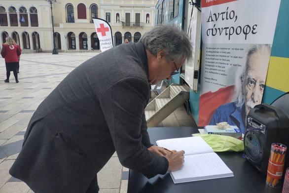Πάτρα: Πραγματοποιήθηκε εθελοντική αιμοδοσία στη μνήμη του Μανώλη Γλέζου (φωτο)
