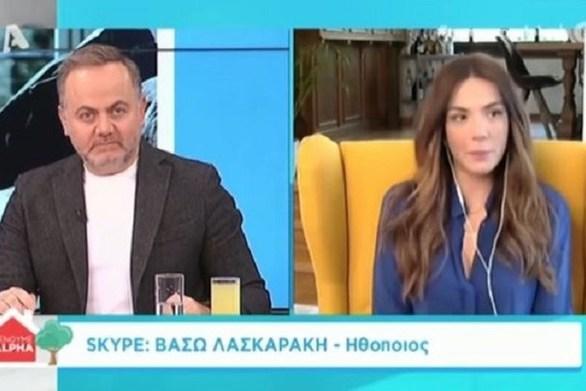 """Βάσω Λασκαράκη: """"Η μητέρα μου ανήκει στις ευπαθείς ομάδες"""" (video)"""