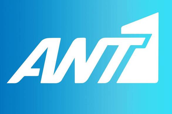 Ο ΑΝΤ1 στηρίζει το έργο της μέριμνας