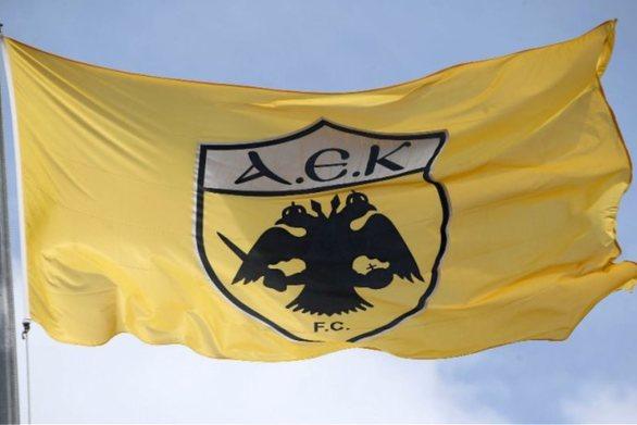 Η ΑΕΚ πληρώνει το πρόστιμο του παππού που πήγε να δει το νέο γήπεδο της