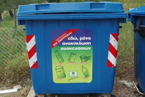 """Δήμος Πατρέων: """"Όχι χρησιμοποιημένα γάντια και μάσκες στους κάδους"""""""