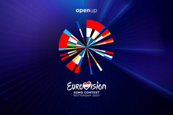 Το Ρότερνταμ θα φιλοξενήσει την Eurovision του 2021