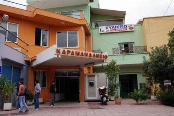 Πάτρα - Δωρεά μασκών ατομικής προστασίας στο Καραμανδάνειο