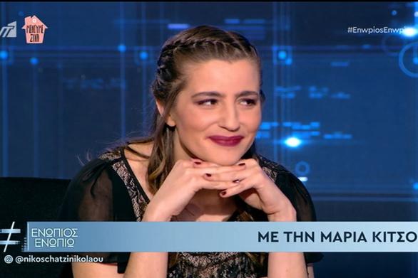 """Μαρία Κίτσου: """"Ερωτεύτηκα τον ρόλο της Λενιώς"""" (video)"""