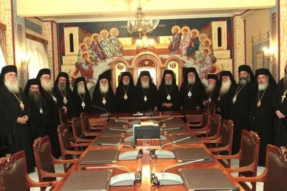 """Ιερά Σύνοδος: """"Αποδεχόμαστε την απόφαση της κυβέρνησης"""""""