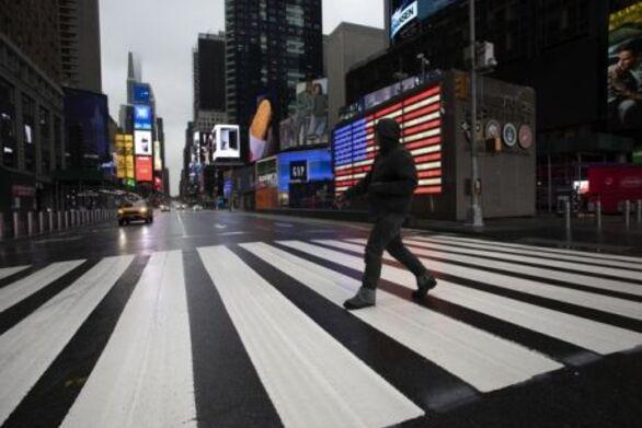 Κλειστά τα σχολεία μέχρι το τέλος του ακαδημαϊκού έτους στη Νέα Υόρκη