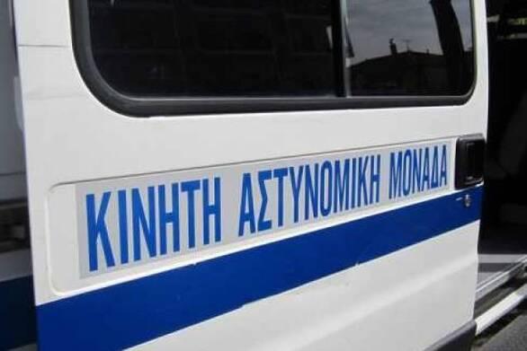 Η Κινητή Αστυνομική Μονάδα θα περιπλανηθεί σε περιοχές της Ακαρνανίας