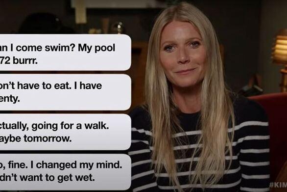 Celebrities διαβάζουν τα πιο σουρεαλιστικά μηνύματα που έχουν λάβει από τις μαμάδες τους (video)