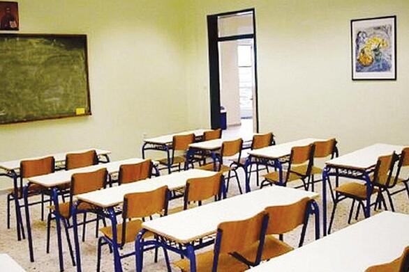 Δυτική Ελλάδα: «Έξω οι κάμερες από τα σχολεία» φωνάζουν οι γονείς