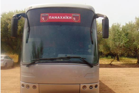 Παναχαϊκή - Μετά το προπονητικό, ήρθε και το λεωφορείο! (φωτο)