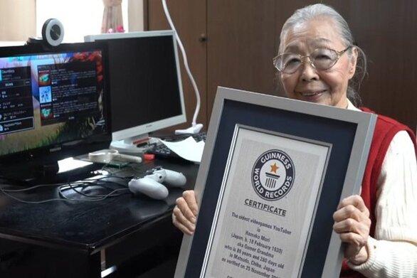 Η Χαμάκο Μόρι είναι η μεγαλύτερης ηλικίας gaming YouTuber