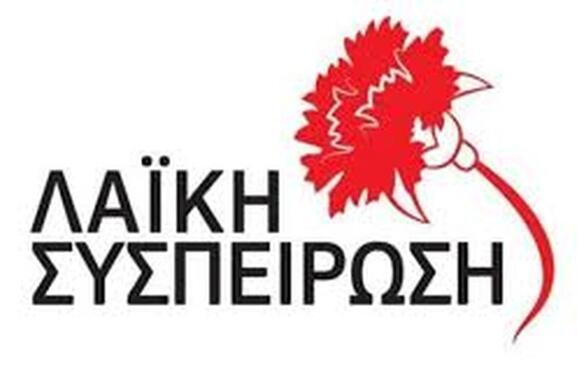 Η Λαϊκή Συσπείρωση Δήμου Πατρέων για την τιμολογιακή πολιτική του ΣΥ.ΔΙ.Σ.Α. Αχαΐας