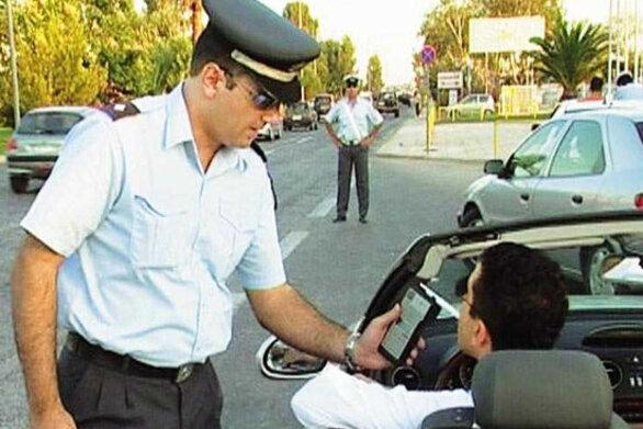 Σαν σήμερα 3 Ιουνίου καθιερώνεται στην Ελλάδα το αλκοτέστ