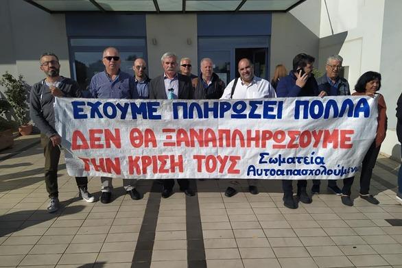 Ο.Ε.ΕΣ.Π.: Συμμετείχε στην παράσταση διαμαρτυρίας στην Περιφέρεια Δ. Ελλάδος (φωτο)