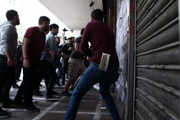 Ένταση προκλήθηκε έξω από το υπουργείο Τουρισμού