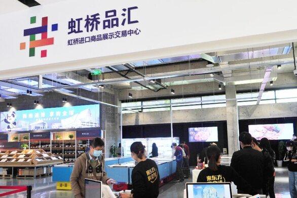 Κίνα: Τρεις νεκροί και επτά τραυματίες από επίθεση με μαχαίρι σε σούπερ μάρκετ