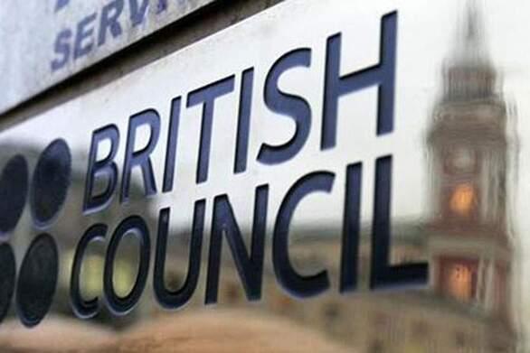Με πτώχευση κινδυνεύει το Βρετανικό Συμβούλιο