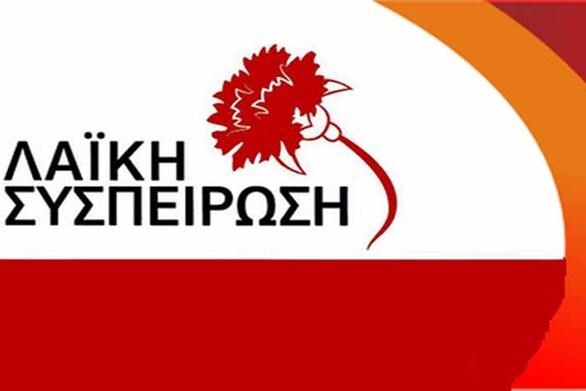 Λαϊκή Συσπείρωση Ερυμάνθου: Για την ιδιωτικοποίηση τμήματος καθαριότητας και τα δωράκια σε ιδιώτες