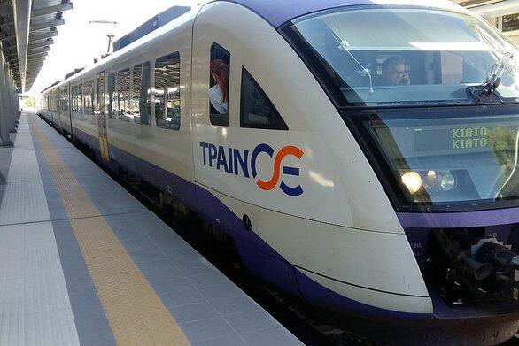Τρένο: Ξεκινούν την Δευτέρα τα δρομολόγια του Αθήνα - Κιάτο - Αίγιο - Αθήνα