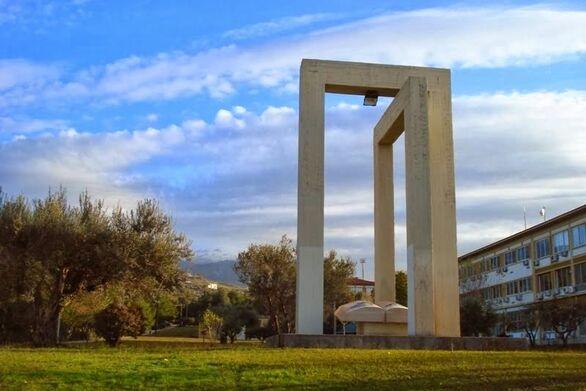 Πανεπιστήμιο Πατρών - Ένα ίδρυμα γεμάτο ιστορία (video)