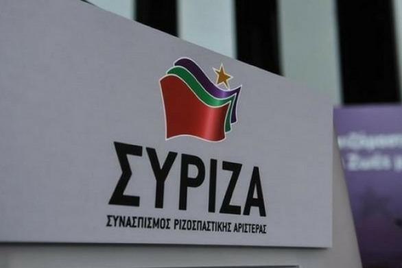 """ΣΥΡΙΖΑ Αχαΐας: """"Εξοβελισμός σημαντικός μαθημάτων από το πρόγραμμα των σχολείων"""""""