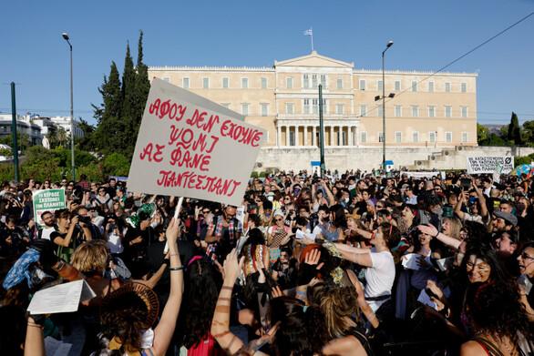 """Οι """"πληγές"""" που κλείνει το ν/σ για τις διαδηλώσεις"""