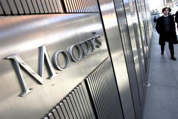 Σαν σήμερα 1 Ιουλίου ο Αμερικανός Τζον Μούντι ιδρύει τον οίκο πιστοληπτικής αξιολόγησης Moody's