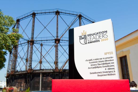 «Το παιδί, η πόλη και τα μνημεία» -Χρυσό βραβείο στον διαγωνισμό Education Leaders Awards