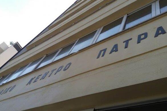 Εργατικό Κέντρο Πάτρας: Να σταματήσει ο εμπαιγμός των εκπαιδευτικών σε Δημόσια ΙΕΚ και ΣΔΕ