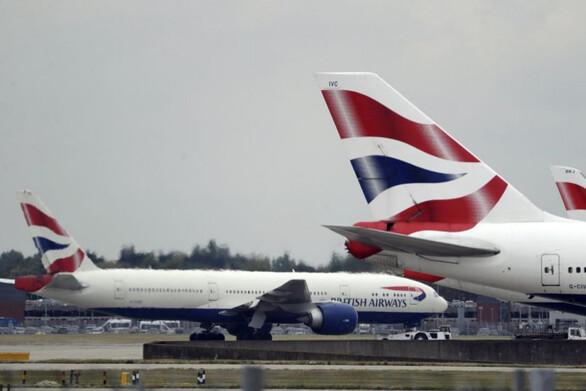 Η Βρετανία άρει την υποχρεωτική καραντίνα σε ταξιδιώτες από τις 10 Ιουλίου