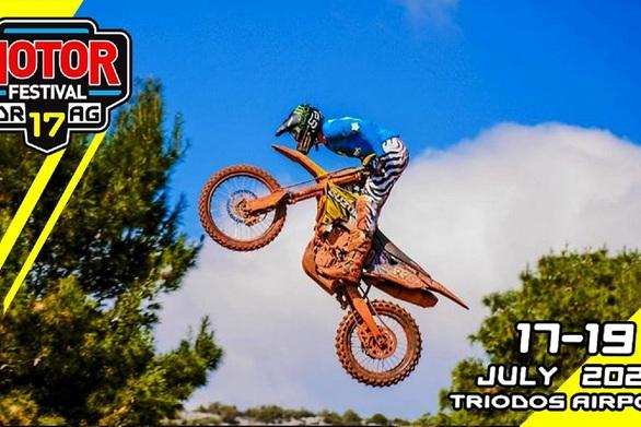 Extreme Motocross Show από κορυφαίους πρωταθλητές στο 17ο Motor Festival της Μεσσήνης!