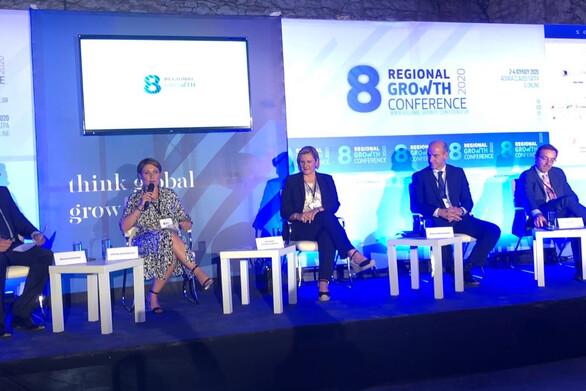 Πάτρα: H Χριστίνα Αλεξοπούλου μίλησε στο 8ο Συνέδριο Περιφερειακής Ανάπτυξης