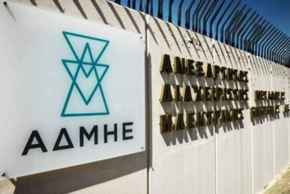 Χωρίς την επιβάρυνση των καταναλωτών θα υλοποιηθεί η ηλεκτρική διασύνδεση της Κρήτης με την Αττική