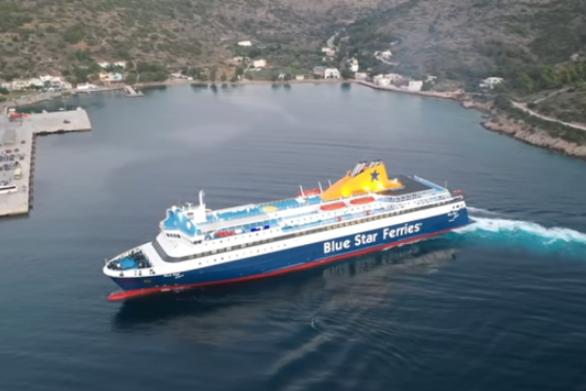 Χίος: Εντυπωσιακή μανούβρα του Blue Star Chios (video)