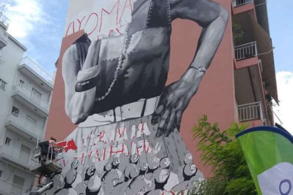 Είναι η Μελίνα - Σε εξέλιξη το πρώτο γκράφιτι του 5ου Διεθνούς Street Art Φεστιβάλ Πάτρας