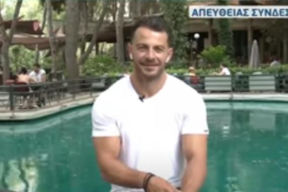 """Γιώργος Αγγελόπουλος: """"Δεν θα είμαι στο «Bachelor»"""" (video)"""
