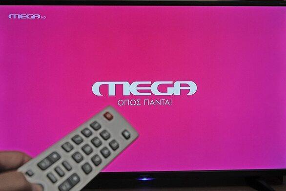 ΜEGA: Η επίσημη ανακοίνωση για τη νέα διεύθυνση του καναλιού