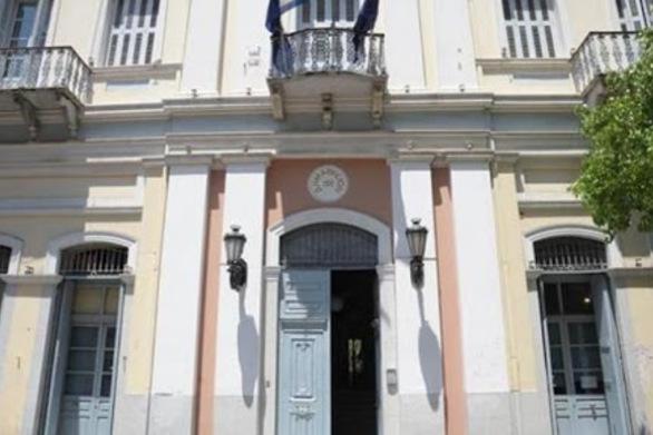 Πάτρα: Συνεδριάζει η Επιτροπή Ποιότητας Ζωής του Δήμου