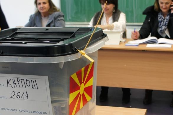 Την Τετάρτη οι εκλογές στη Βόρεια Μακεδονία