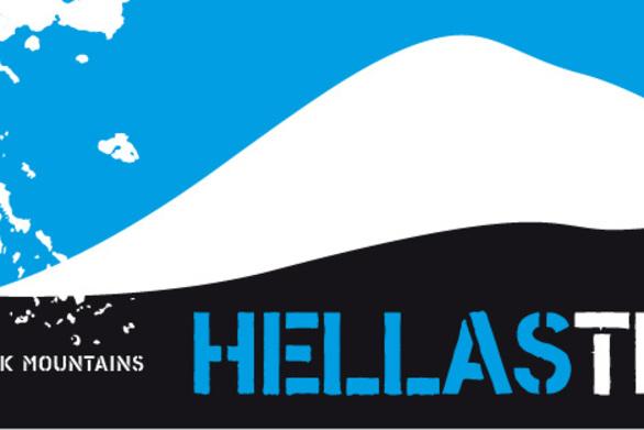 """Πάτρα: """"Μέρα ξεκούρασης"""" το Σάββατο για τα μέλη του project Hellastrek/save Greek mountains"""