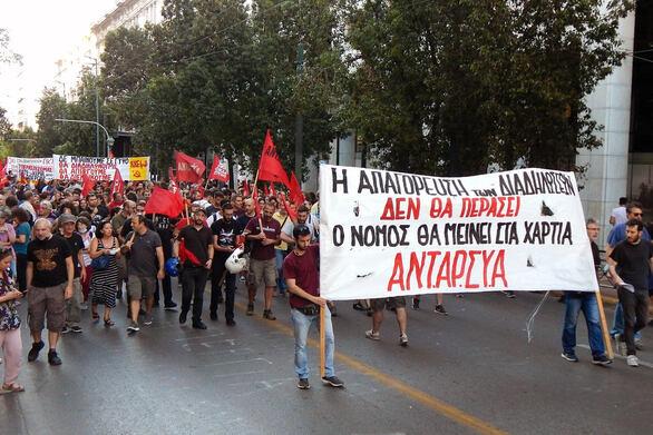 """ΑΝΤΑΡΣΥΑ Πάτρας: """"Καμία κυβέρνηση και κανένας νόμος δεν μπορεί να καταργήσει το δικαίωμα στη συγκέντρωση και τη διαδήλωση"""""""