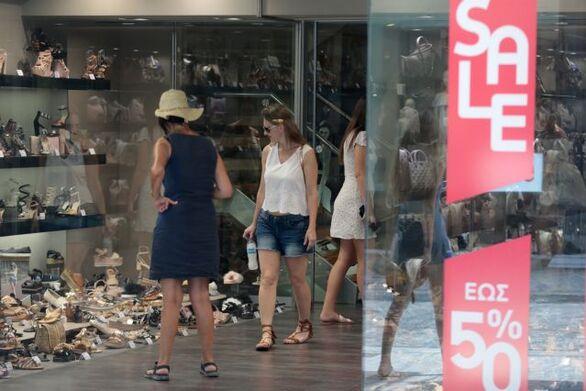 Θερινές εκπτώσεις: Ανοιχτά την Κυριακή τα καταστήματα